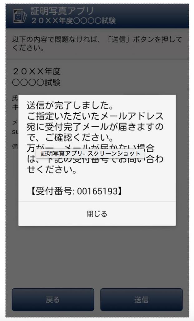 スクリーンショット 2016-07-28 10.39.53