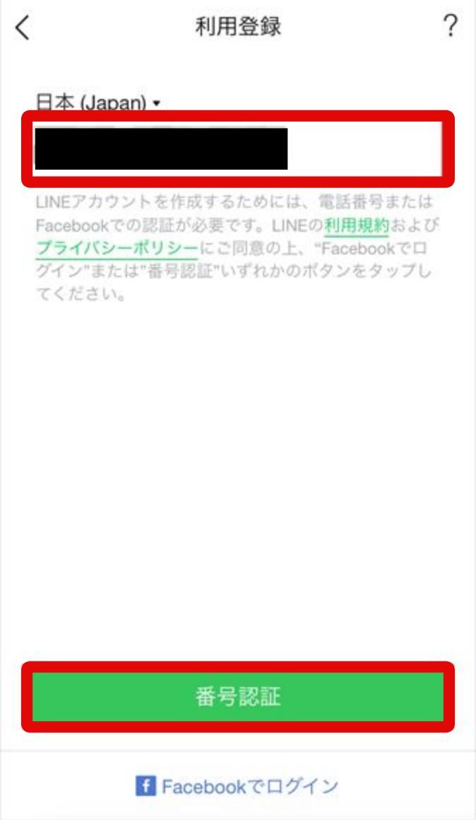 hikitugi10