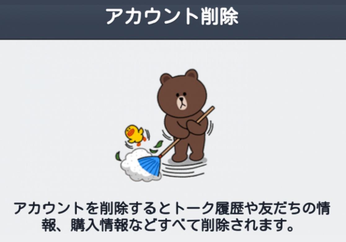 sakujyo01