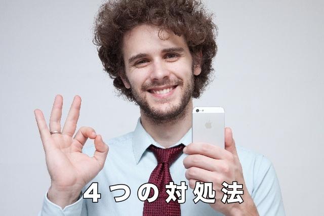 taisyohou01