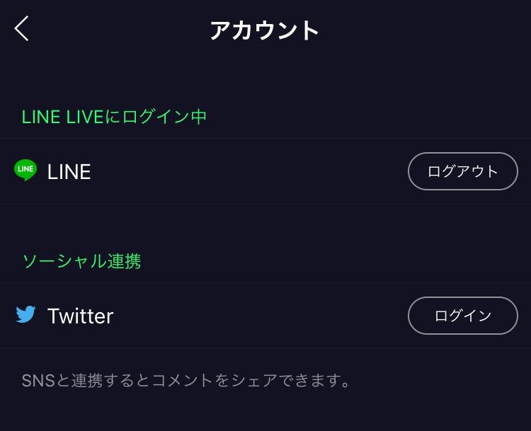 account-sakujyo