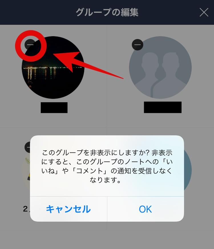 hihyouji0002