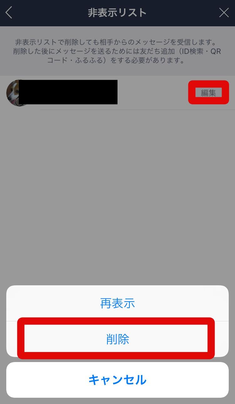 hihyouji00123