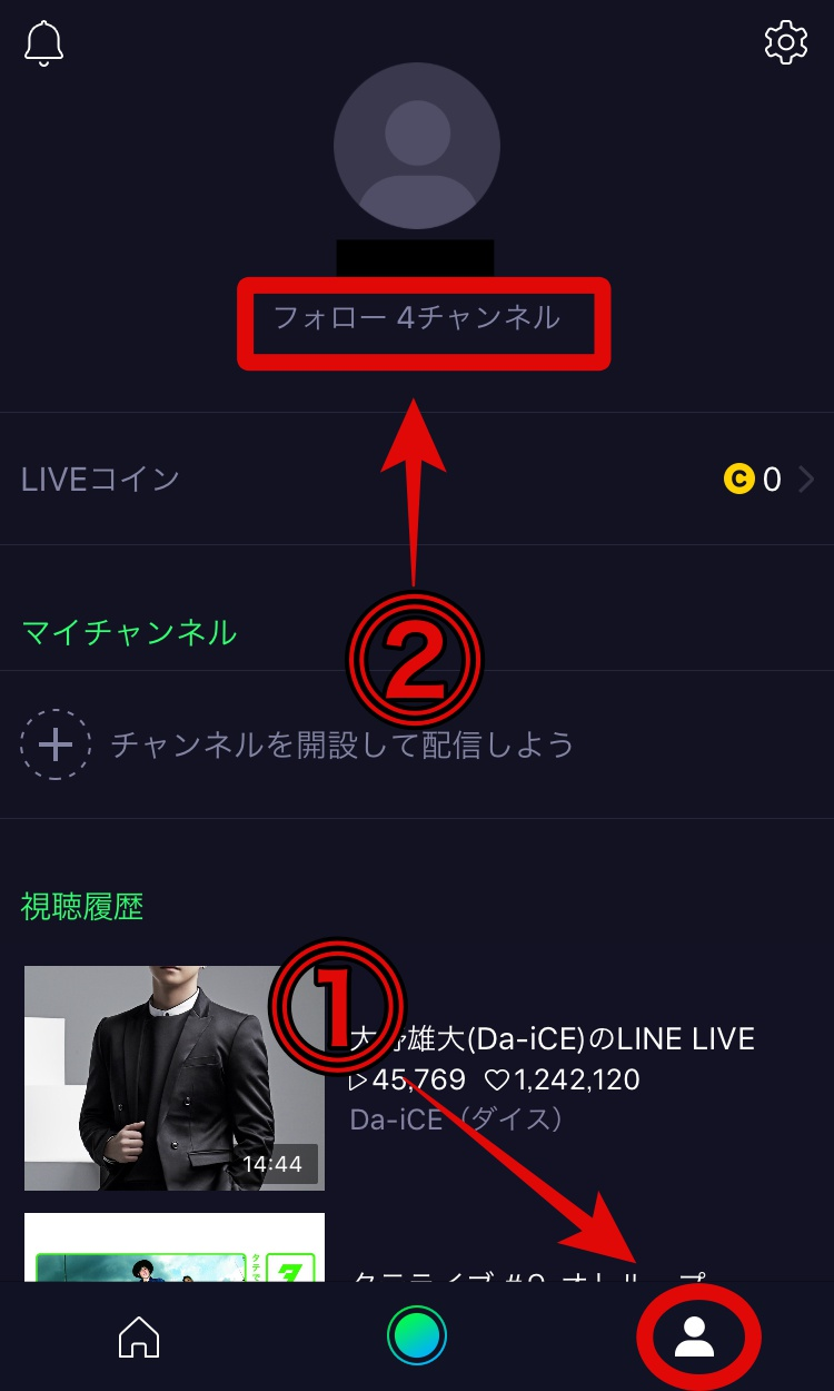 linelive01