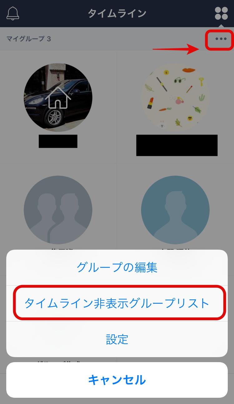 saihyouji01